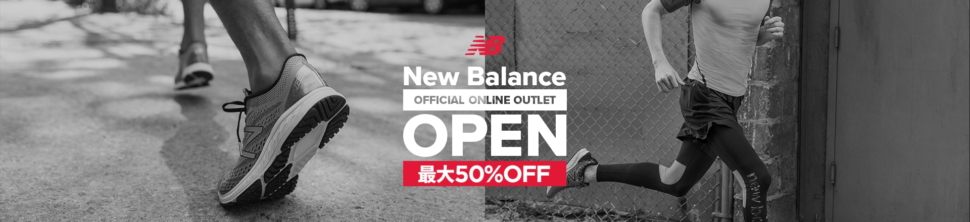 OFFICIAL ONLINE OUTLET