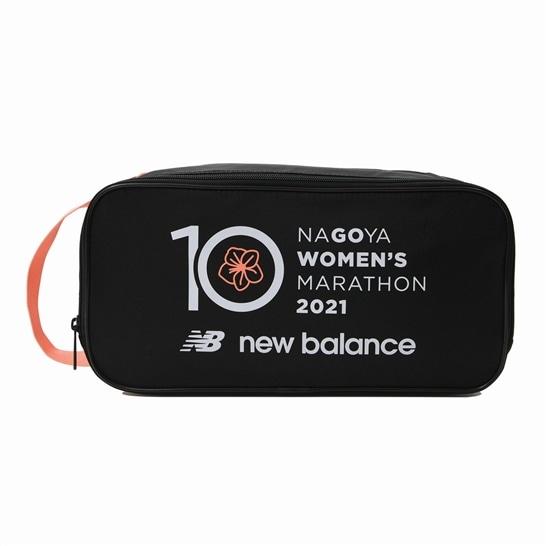 (NB公式アウトレット)【30%OFF】 ウイメンズ 名古屋ウィメンズマラソン シューズケース (ブラック) バッグ 鞄 ニューバランス newbalance セール