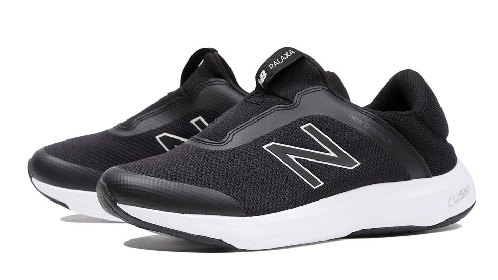 (NB公式アウトレット)【30%OFF】 ウイメンズ RALAXA SLIP ON W B1 (ブラック) ウォーキングシューズ 靴 ニューバランス newbalance セール